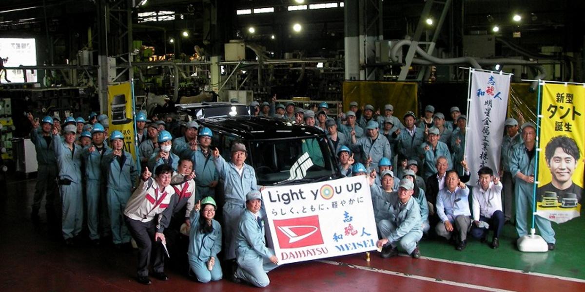弊社は自動車用プレス金型の設計と製造の会社です。